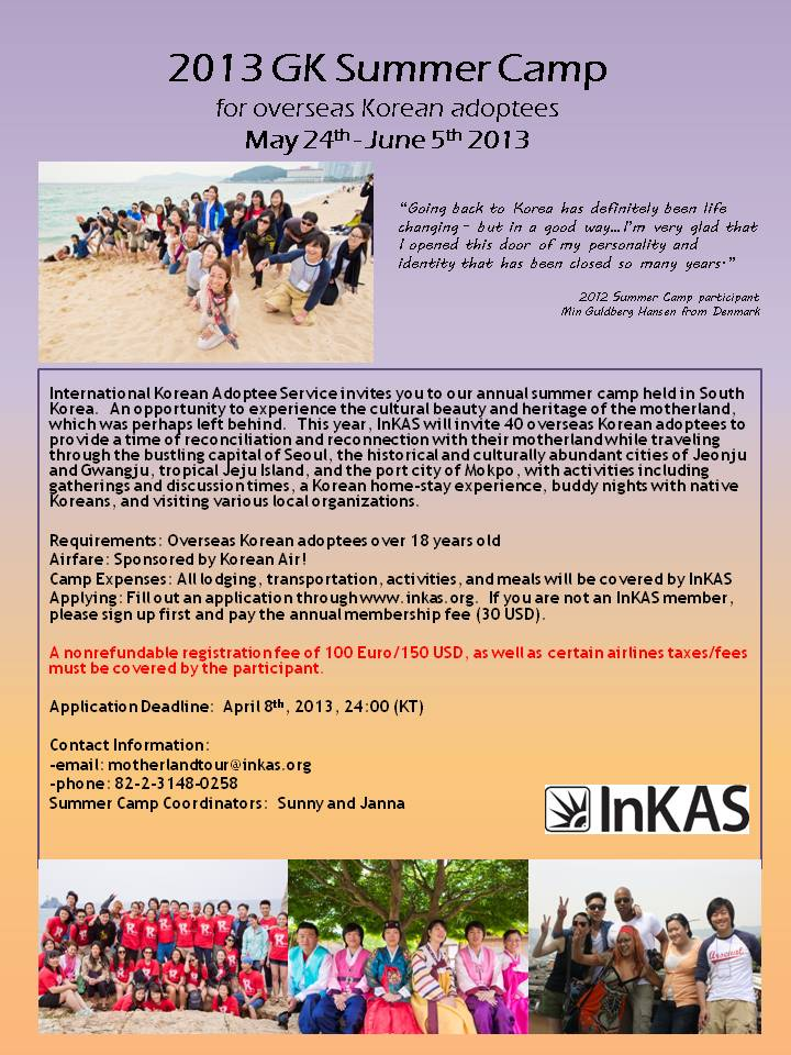 2013 InKAS Summer camp
